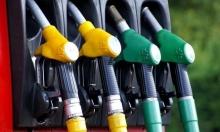 انخفاض في أسعار الوقود فجر الأحد