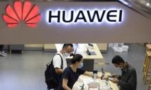 """""""هواوي"""" تفقد مرتبتها الأولى في بيع الهواتف الذكية في العالم"""