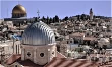 الوقف في القدس... المكانة والتحدّيات القانونيّة