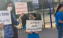 حضّروا الحقائب: المدارس تبدأ العودة صباح الأحد
