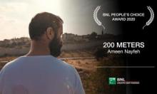 مهرجان الجونة السينمائي: فيلم فلسطيني يحصد 3 جوائز منها أفضل ممثل