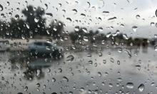 حالة الطقس: أجواء متقلبة وأمطار متفرقة حتى الخميس