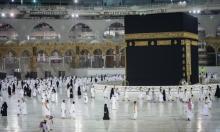 بظل كورونا: السعودية تسمح بقدوم المعتمرين من الخارج