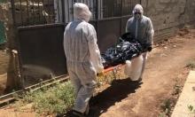 أم الفحم: 21 وفاة تأثرا بكورونا لغاية اليوم