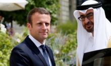 """الإمارات تدعم ماكرون وتدين """"الهجمات الإرهابية"""" بفرنسا"""