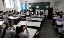 غزة: استئناف التعليم بالمرحلة الإعدادية والابتدائية بعد التقييم