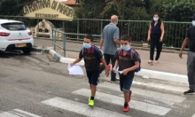 تحديّات أمام مدارس الناصرة تزامنًا مع عودة الطلاب