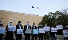 القدس: وقفة احتجاجية أمام القنصلية الفرنسية تنديدا بالرسوم المسيئة للنبيّ