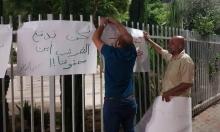 الناصرة: أهالي كرم الصاحب يحتجون ضد إهمال البلدية للحي