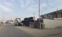 مجد الكروم: مطالبة أصحاب المحال التجارية بعدم حضور جلسات التحقيق
