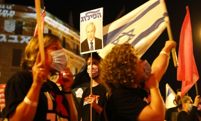 تسوية تضارب المصالح: نتنياهو يُمنع من اتخاذ قرارات تؤثر على محاكمته