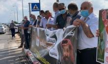 """مؤتمر صحافي وتظاهرة داعمة للأسير ماهر الأخرس أمام مستشفى """"كابلان"""""""