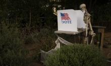 """""""الناخبون الكبار"""": كيف يُختار الرئيس الأميركي ونائبه؟"""