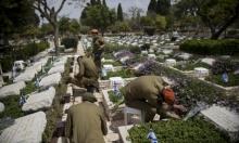 حاخام يحتج على تغيير إجراءات الدفن في المقابر العسكرية