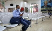 الصحة الفلسطينية: 8 وفيات و633 إصابة كورونا جديدة