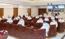 قطر تعلن إجراء انتخابات لمجلس الشورى العام المقبل
