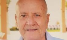 وفاة مسن من دير الأسد إثر إصابته بكورونا