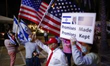 التقديرات الإسرائيلية ترجح فوز بايدن بالرئاسة الأميركية