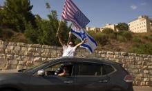 المستوطنون يُصلّون: الغالبية العظمى من الإسرائيليين يفضلون ترامب
