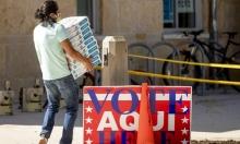 الانتخابات الأميركية: قاضٍ يأمر بتسريع تسليم بطاقات الاقتراع البريديّ