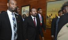 أثيوبيا: تخوف من الإنزلاق لحرب أهلية مرة أخرى