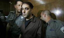 المحكمة ترفض دعوى قاتل رابين بالخروج من السجن لإجازة