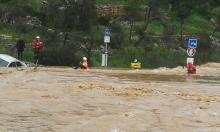 حالة الطقس: ماطر وبارد حتى الخميس بتأثير منخفض جوي