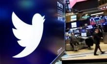 """""""تويتر"""" يحذّر من تغريدة مضللة نشرها ترامب"""