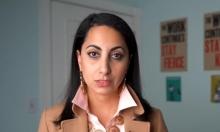 من هي إيمان جودة الفلسطينيّة التي وصلت إلى مجلس نوّاب ولاية كولورادو؟