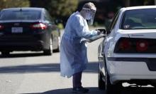 كورونا: حصيلة قياسية بالإصابات بأميركا وحظر تجوال ليلي بدول أوروبية