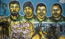 """""""تجدد مباحثات تبادل الأسرى بين إسرائيل وحماس"""""""