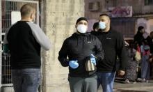 القدس: 127 إصابة جديدة بكورونا خلال يومين