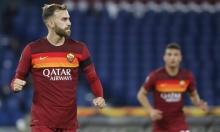 الدوري الأوروبي: توتنهام يعود للانتصار وروما يتألق