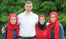 فوز الفلسطيني فادي قدورة بعضوية مجلس شيوخ إنديانا