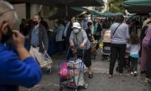 الصحة الإسرائيلية بصدد الإعلان عن اليونان دولة حمراء