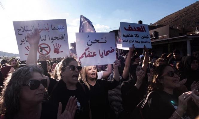 الخطة الحكومية لمكافحة الجريمة بالمجتمع العربي: مضامين ومحاذير