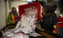 ما سبب بُطء عملية فرز الأصوات في الانتخابات الأميركية؟