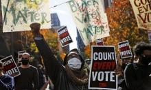 مسؤولو انتخابات في أميركا قلقون من التهديدات والمتظاهرين