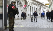 هجوم فيينا: الشرطة الألمانية تداهم شققا ومكاتب
