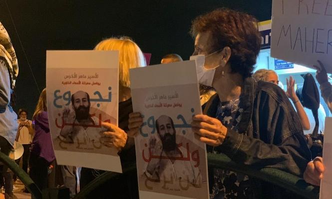 دعوة للتظاهر ضد استمرار اعتقال الأسير الأخرس الأحد