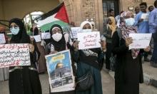 """تدشين """"القوى الشعبية السودانيّة ضد التطبيع"""" مع إسرائيل"""