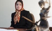 إيران: إفراج عن ناشطة حقوقية معروفة