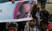 ارتياح فلسطيني لخسارة ترامب