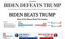 صحف عالمية: اهتمام بخسارة ترامب أكثر من فوز بايدن