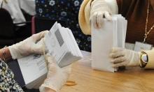 الانتخابات الأميركية: لماذا يستغرق فرز الأصوات وقتا طويلا؟