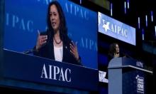 كامالا هاريس وعلاقتها بإسرائيل