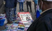 إثيوبيا: تعيين وزير جديد للخارجية وقائد للجيش