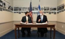 إسرائيل تسعى لمداولات مع إدارة بايدن حول برنامج مساعدات عسكرية