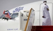 بدء الرحلات السياحيّة الإسرائيليّة إلى الإمارات عبر السعودية
