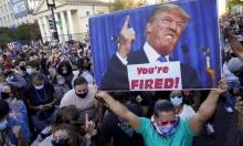 هل يمكن أن يقلب ترامب نتيجة الانتخابات؟